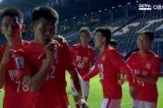 07月10日 亚冠小组赛J组第6轮 广州vs泰港 录像 集锦